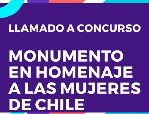 ALIANZA PÚBLICO-PRIVADA PERMITIRÁ LA CREACIÓN DE INÉDITO MONUMENTO EN HOMENAJE A LAS MUJERES DE CHILE